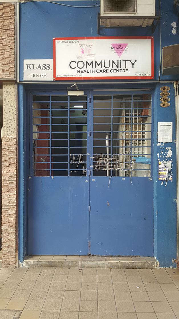 main-gate-entrance